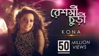 Download Reshmi Churi | KONA | Bangla new song 3Gp Mp4