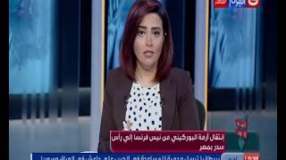 البوركيني ممنوع في رأس سدر و سارة حازم : اللي عاوز يلبس حاجه يلبسها