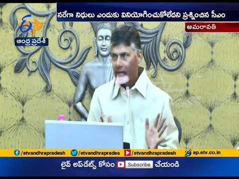 Andhra Pradesh Tops in Different Sectors | CM Chandrababu