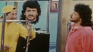 Download Hollywood Tamil Movie Part 3 HD - Upendra 3Gp Mp4