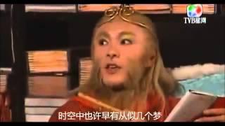 MV เพลงประกอบภาพยนต์จีน เรื่อง ไซอิ๋ว ภาค1 ปี1996