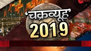 Know how BJP is gearing up for the 2019 Lok Sabha polls