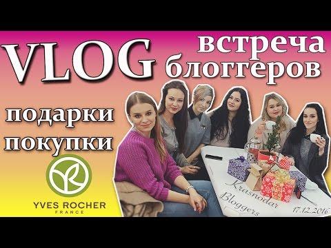 Подарок Блоггеру  megaliaru