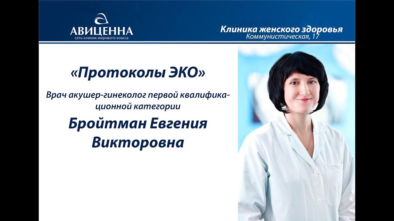 Реальный рассказ гинеколог 6 фотография