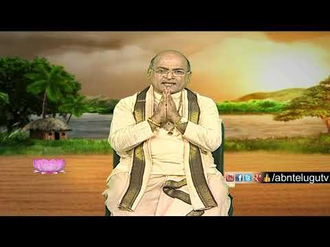 Garikapati Narasimha Rao About Meaning of Rainbow Colors | Nava Jeevana Vedam | Episode 1415