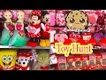 Valentines Day , Christmas Holiday Sale Dollar Tree Toy Hunt ...