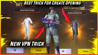 Best Trick For CRATE Opening in PUBG Nobile New VPN Trick For skin's Or outfits