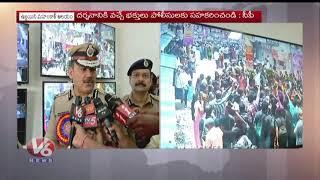 CP Anjani Kumar : Mahankali Bonalu Celebrations Under 200 CC Cameras Surveillance