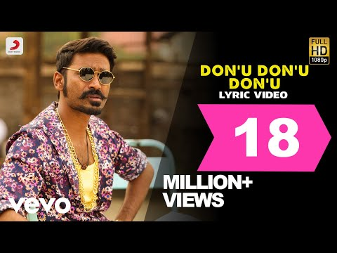 Maari - Don'u Don'u Don'u Lyric   Dhanush, Kajal Agarwal   Anirudh