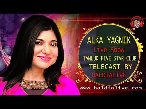 """Gali Me Aaj Chand Nikla"" ALKA YAGNIK  II TAMLUK FIVE STAR CLUB"