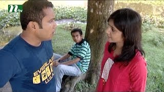 Bangla Natok Houseful l Episode 29 I Mithila, Mosharof Karim, Hasan Masud  l Drama & Telefilm