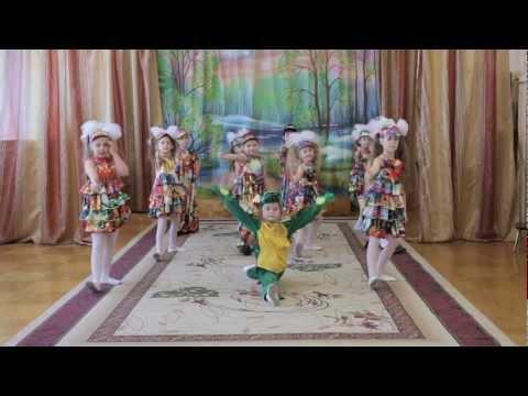 веселый детский танец