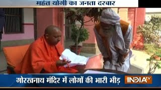 Download video Magic Letter That Gets All Work Done In Yogi Adityanath's Gorakhpur Durbar