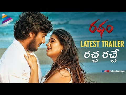 Ratham LATEST TRAILER | Geetanand | Chandni | Latest Telugu Movie Trailers 2018 | Telugu FilmNagar