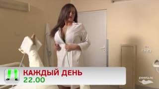 Seksi Rus Doktor 1 Sexy Russian Doctor..