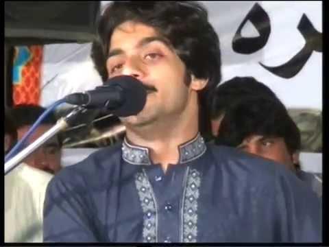 New Saraiki Songs 2015 Changa Sada Yaar Hai Singer Muhammad Basit Naeemi video