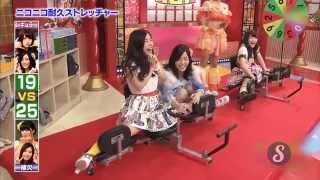 The TV game in Japan to spread the girls legs//El programa de tv para abrir de piernas a las chicas