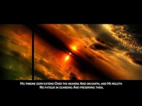 Ayat Al-kursi | Abu Bakr Al-shatri video