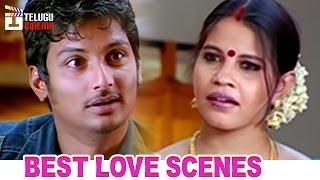 Best Love  Scene | Jeeva Flirting with Married Aunty | Simham Puli Telugu Movie | Telugu Cinema
