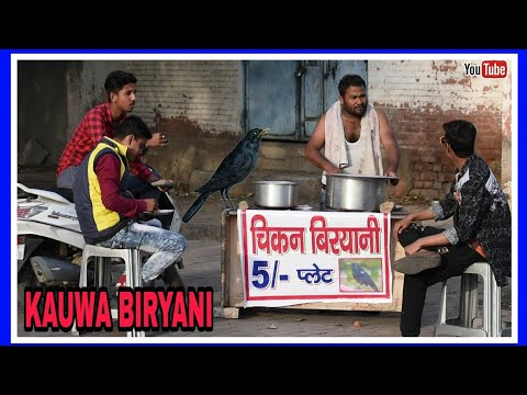 Kauwa Biryani || हँसना छोङ दोगे दोस्तों || Run Movie Spoof || Full Entertainment Video thumbnail
