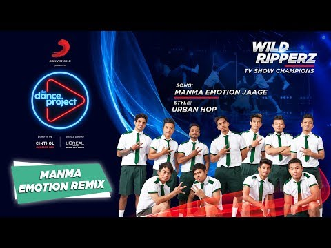Manma Emotion Jaage - Remix | Wild Ripperz | Dilwale | Urban Hop