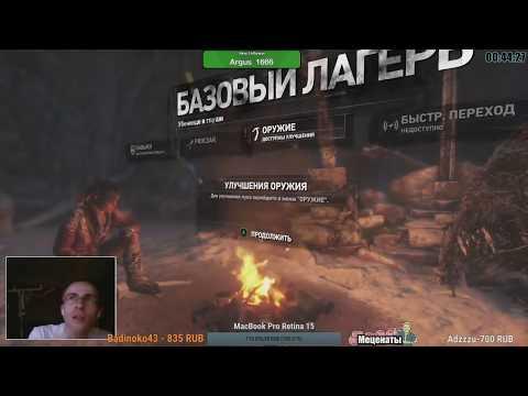 Itpedia об Антоне Логвинове момент со стрима JolyGolf