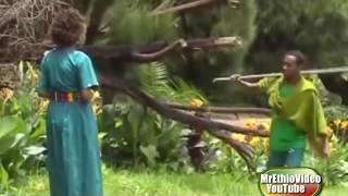 Birhane Damte - Yimta Yegojam Sew ይምጣ የጎጃም ሰው (Amharic)
