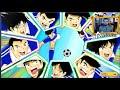8 HOLLY IN UN COLPO SOLO ! + SSR EPICO ! - Captain Tsubasa Dream Team #4