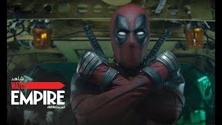 Deadpool 2 - Final Trailer | امباير العربية