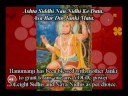 Hanuman Chalisa (Contemporary Version) (with English Translation)
