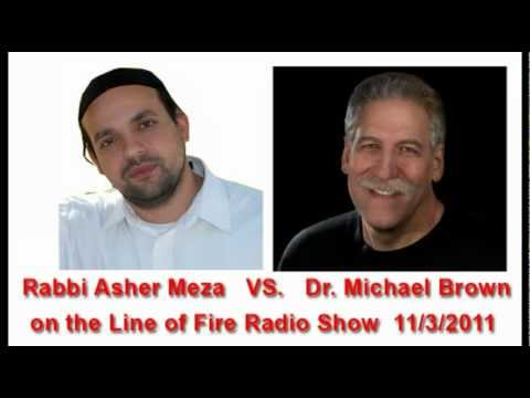 Dr. Michael Brown debates R' Asher Meza