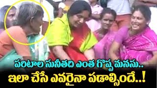 Paritala Sunitha Latest Video |minister paritala sunitha latest | TTM