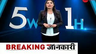 5W1H: Watch top news with research and latest updates | देखिये ख़बरें विस्तार और नवीनतम अपडेट के साथ