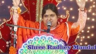 Poornima Ji (Punam Didi) Latest Bhajan Tere Maan Mein Khili Mere Maan Ki Kali