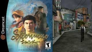 Shenmue FREE Music (Complete)