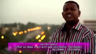 Shebabaw Yehunie - Enat እናት (Amharic)