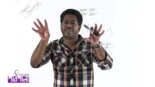 01. General Discussion on Probability | সম্ভবনা এর সাধারণ আলোচনা | OnnoRokom Pathshala