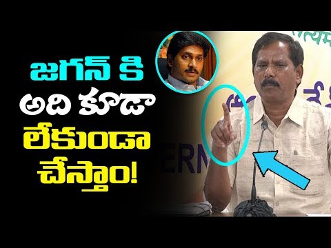 TDP Leader Jupudi Prabhakar Serious Comments on YS Jagan & PM Modi | AP Politics | IndionTvNews