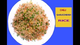 how  to make Chilli Garlic Rice  Chilli  chilli garlic rice recipe