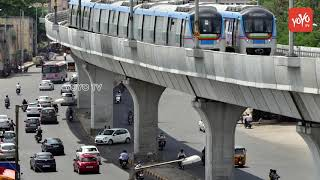 Hyderabad Metro Rail Creates Records | Ameerpet to LB Nagar run from September