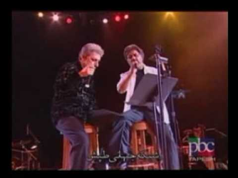 Ebi & Dariush - Live In Concert video