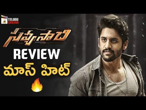 Savyasachi Movie REVIEW | Naga Chaitanya | Madhavan | Nidhhi Agarwal | Bhumika | Mango Telugu Cinema