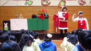 2013/12/24 クリスマス会