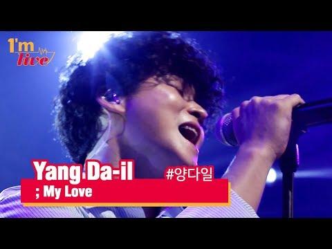 Download I'm LIVE Yang Da-il 양다일 & My Love Mp4 baru