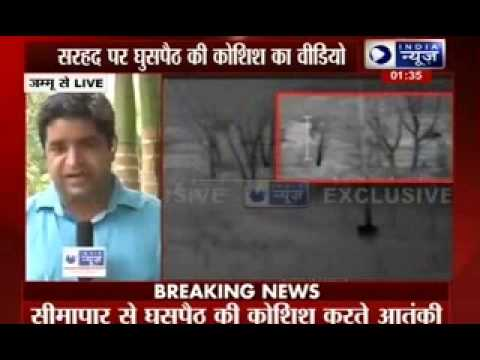 India News Exclusive video: Pakistan violates ceasefire, tries to enter Indian border for militancy