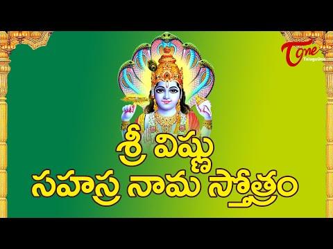 Sri Vishnu Sahasranamam In Telugu