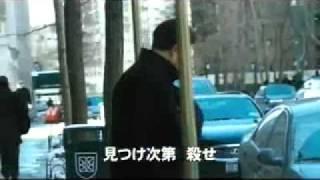 ボーン・アルティメイタム