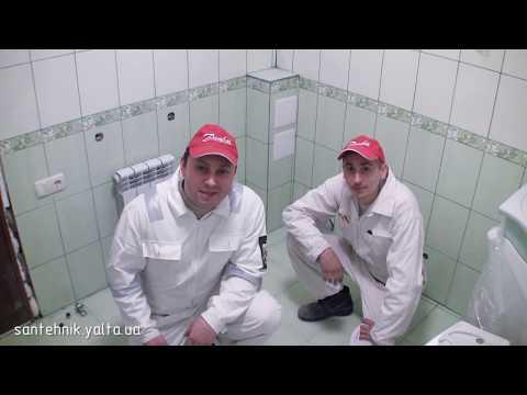 Видео как установить унитаз