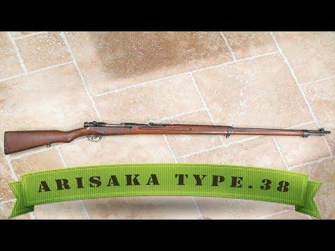 Винтовка Arisaka Type 38. Оружие Первой Мировой