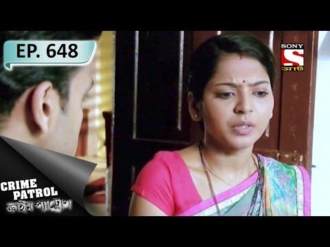 Crime Patrol - ক্রাইম প্যাট্রোল (Bengali) - Ep 648 - Attack (Part 1) - 25th Mar, 2017